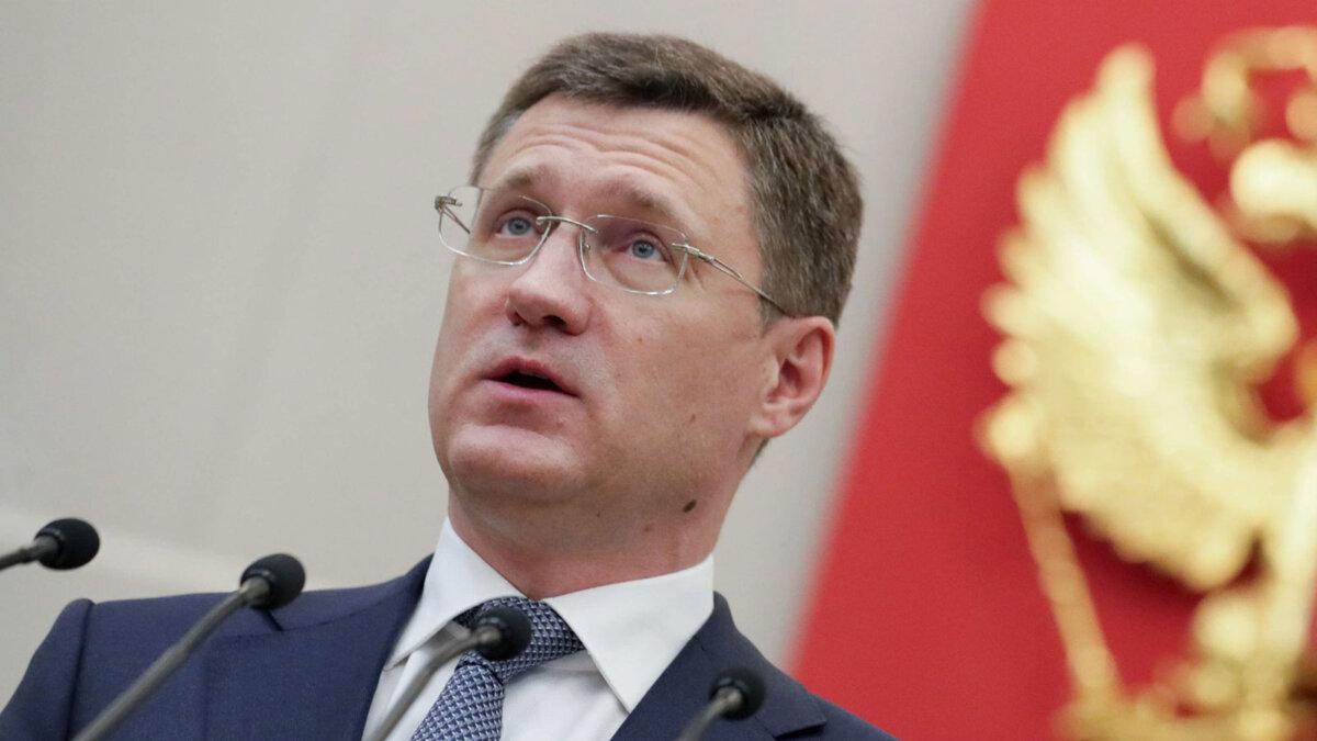 вице-премьер Александр Новак выступление