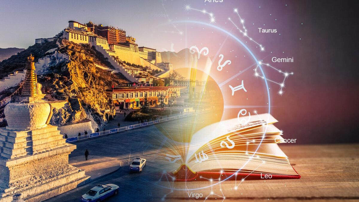 тибет гороскоп астрология предсказания