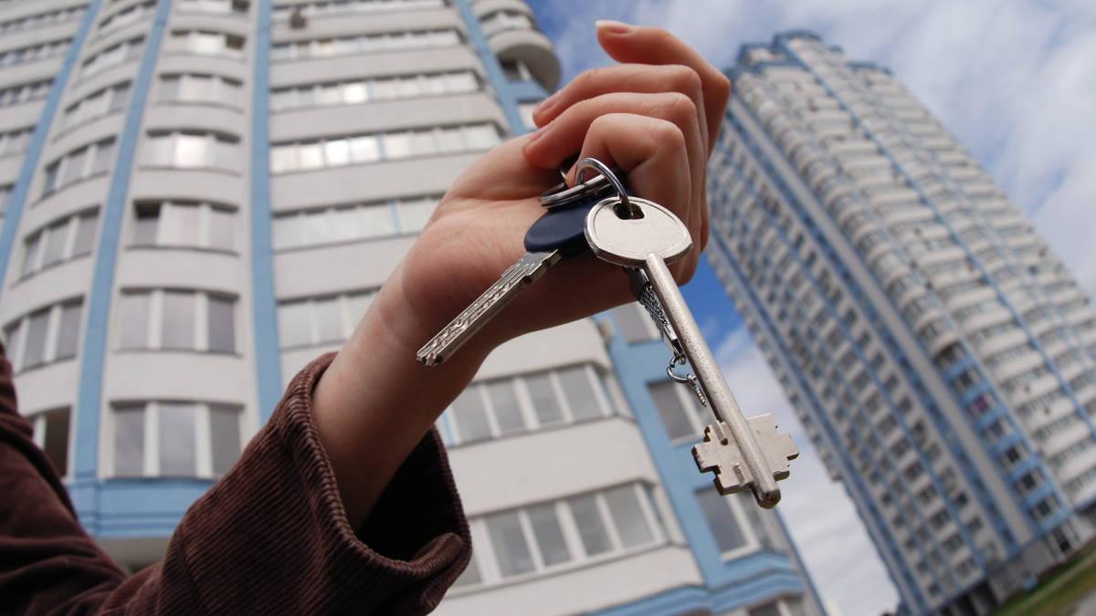 ключ многоквартирный дом