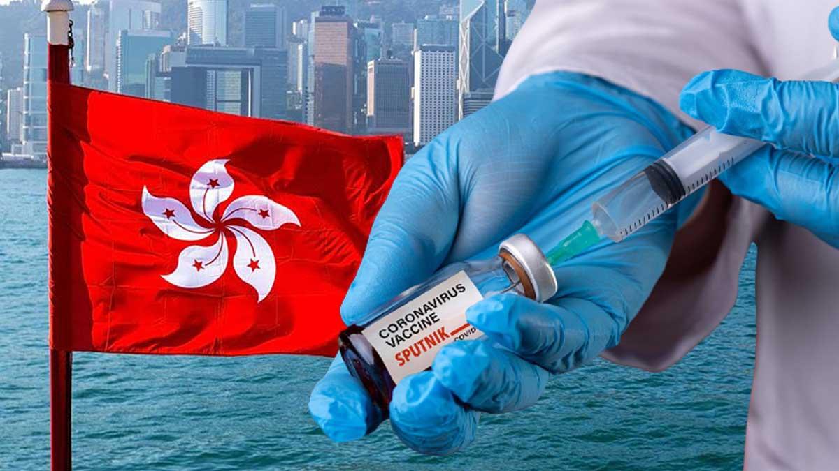 флаг Гонконг спутник V рука