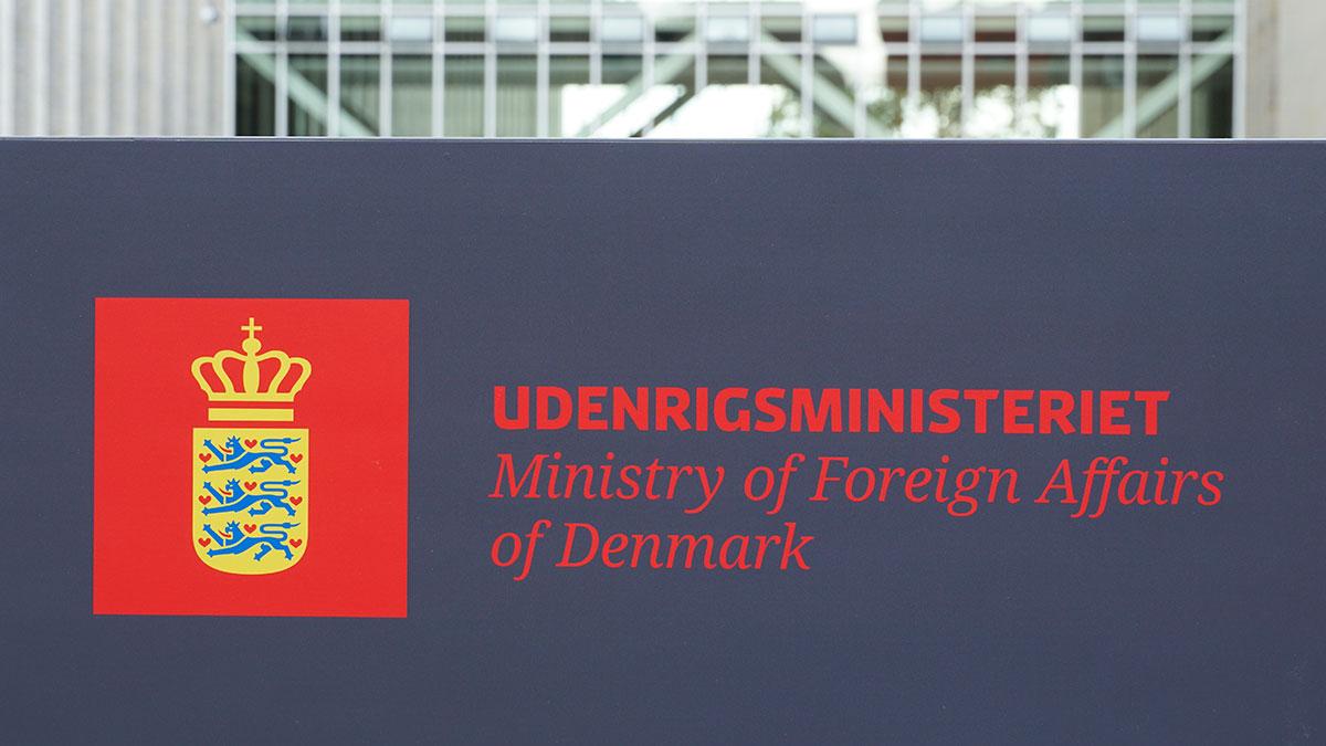 Министерство иностранных дел Дании вывеска логотип