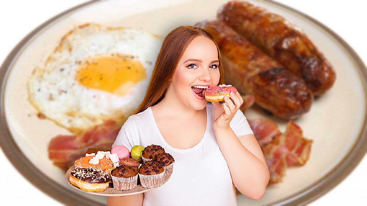 Жирная калорийная пища