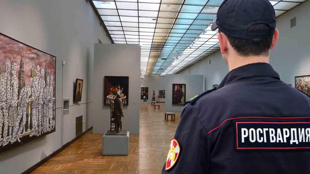 боец росгвардии в третьяковской галерее