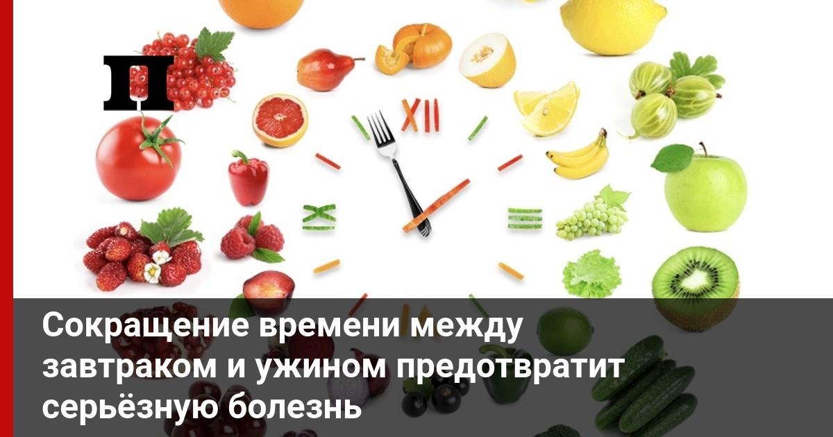 Profile.ru News - cover