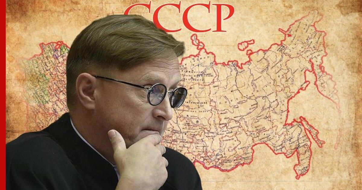 Судья Конституционного суда России призвал отделять РФ от незаконно созданного