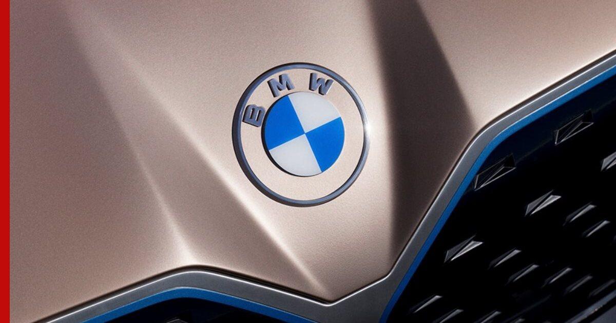 BMW представила новый логотип  Баварский Флаг