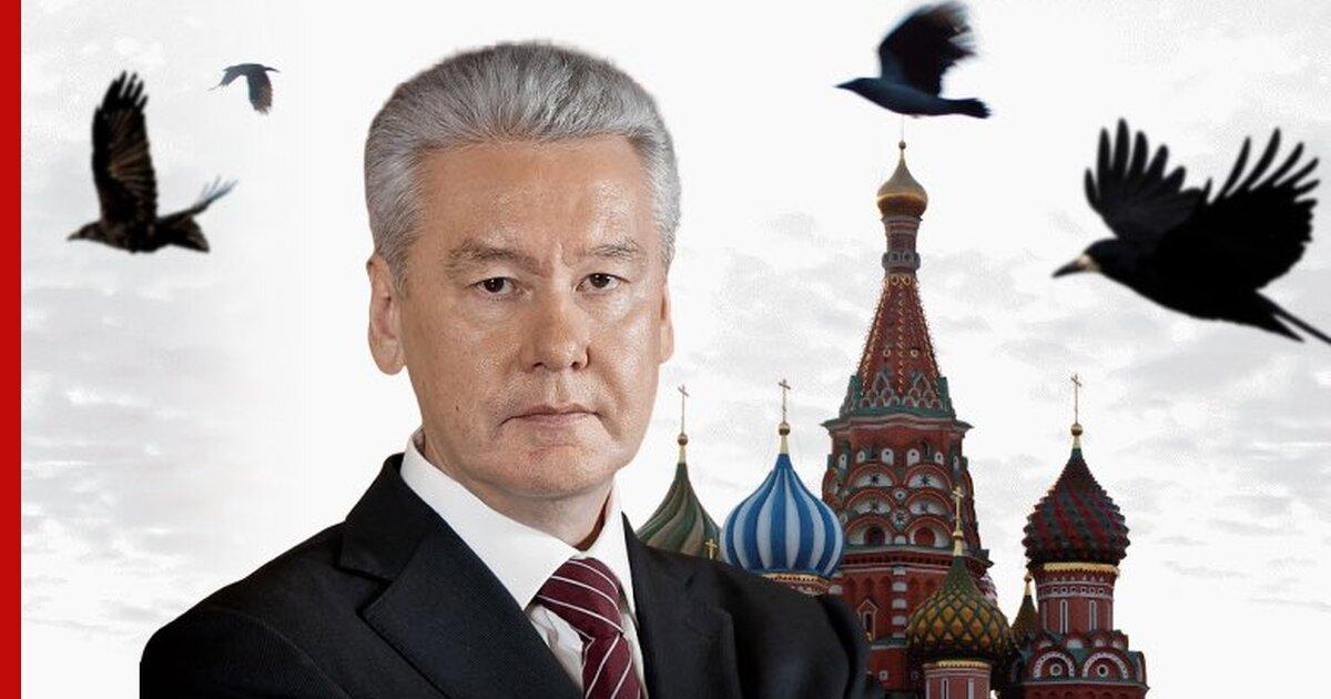Для жителей Москвы введут всеобщий режим самоизоляции