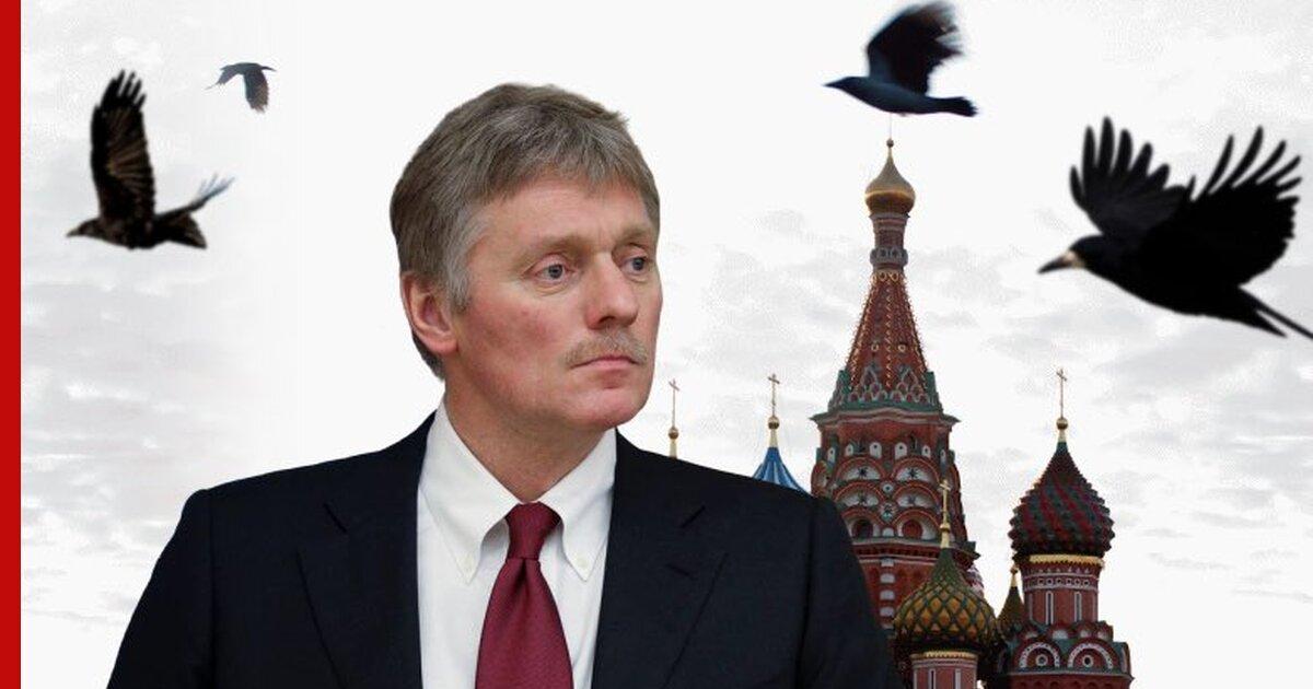 В Кремле отреагировали на введение режима самоизоляции в Москве
