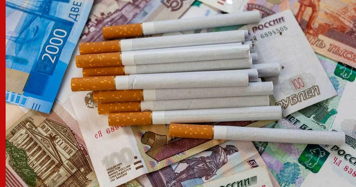 Ценовая политика на табачные изделия купить сигареты кресты оптом в москве