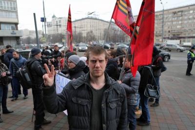 Активисты «Антимайдана» провели пикет у редакции «Газеты.Ru» и радио «Свобода»