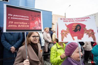 Комсомольцы завещали вскрыть «капсулу времени»
