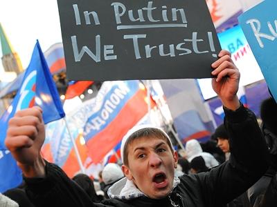 Правда от Путина
