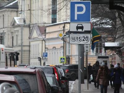С 25 декабря зона платной парковки расширится на более чем 20 улиц