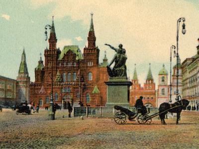 Самый русский музей