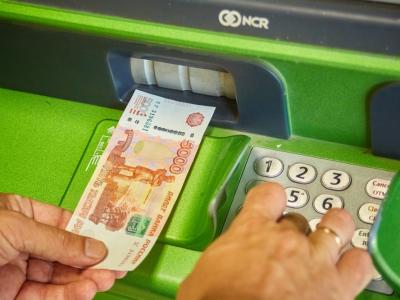 сбербанк онлайн ставка +по кредитам