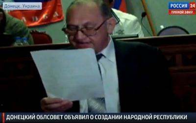 В Донецке объявили о создании народной республики