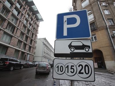 В Москве создадут спецпарковки для машин жителей близлежащих домов